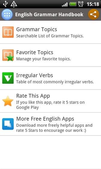 Repaso de gramatica en ingles applicacion android