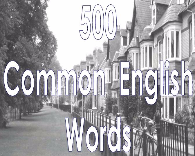 palabras mas usadas en ingles